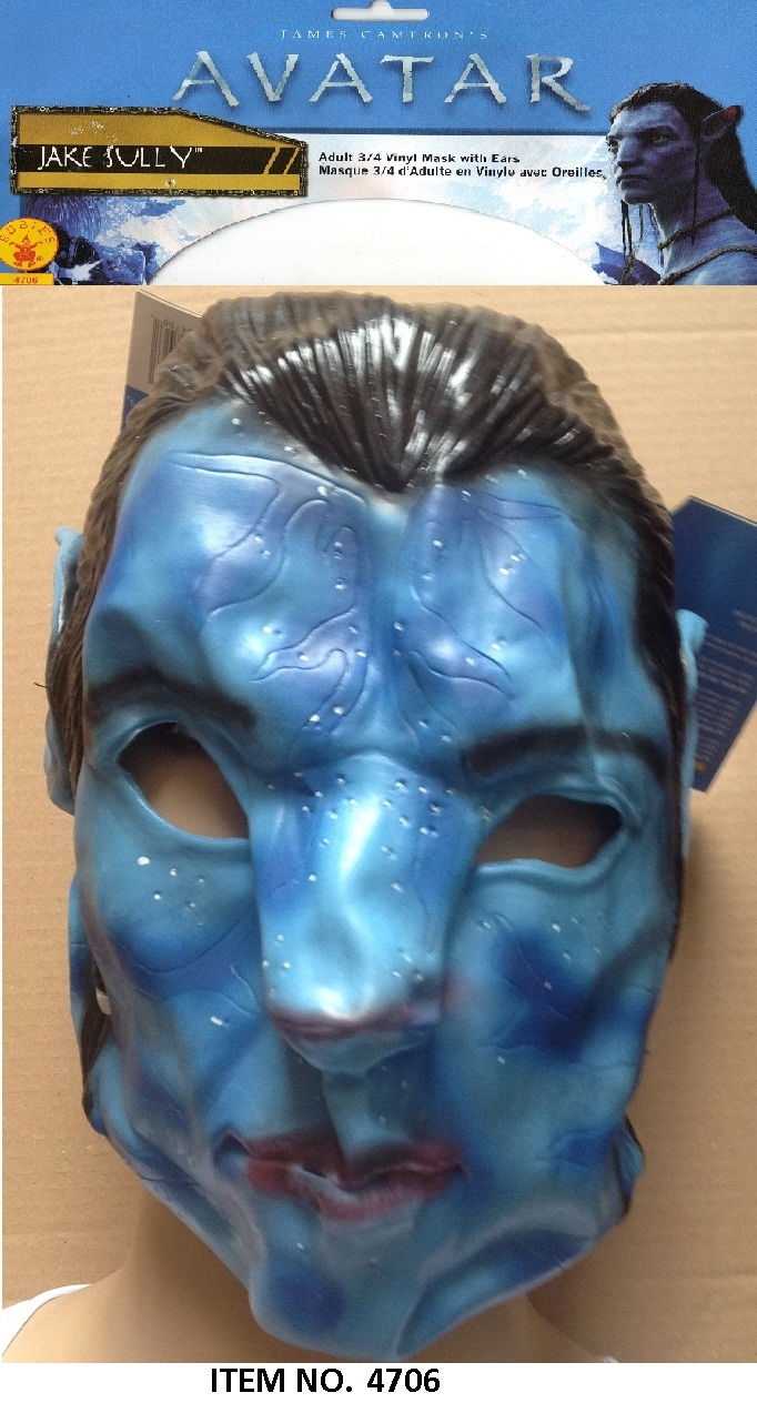 Avatar Mask