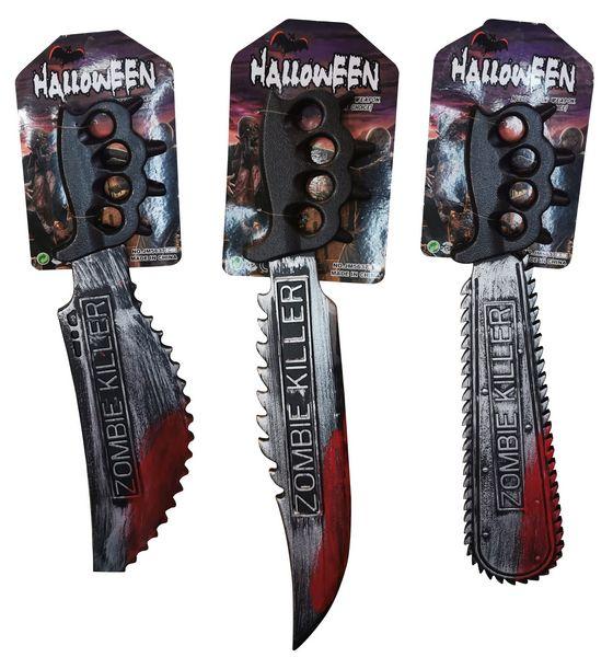 Halloween 50cm Zombie Weapons 3 Asstd