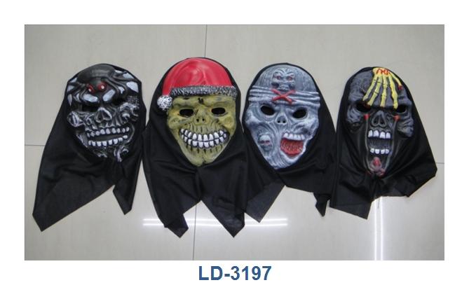 Halloween Assorted Mask