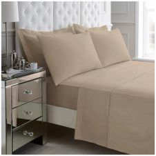 200 TC EGYPTIAN COTTON DUVET SET MOCHA