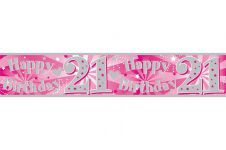 21st Birthday Banner (Extra/Wide) Female