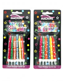 Assorted Designer Birthday Candles (Pack of 12)