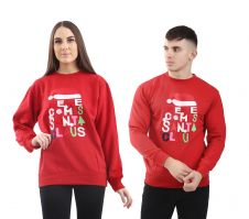 Adult Christmas Here Comes Santa Claus Sweat Top