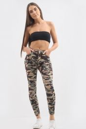 Camouflage Ladies high waisted jeans
