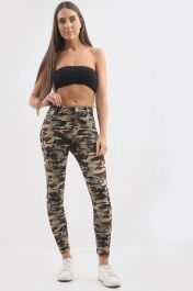 Camouflage Ladies high waisted Plain jeans