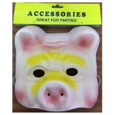 Carded Pig Mask