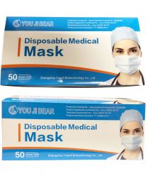 Disposable Medical Mask (50Pcs)