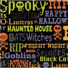 Happy Halloween Spooky Lunch Napkins (Pack of 16)