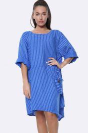 Italian Pinstripe Button Pocket Blue Dress