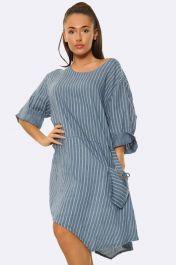 Italian Pinstripe Button Pocket Jeans Blue Dress