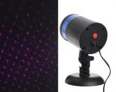 Kaemingk Class II 9 Function Laser - 40cm, Red/Blue