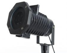 Kaemingk LED 5 Design Projector - Cool White