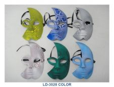 Masquerade Assorted Face Mask