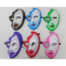 Masquerade Assorted Face Masks