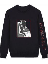 O Allure   Unisex Sweatshirt