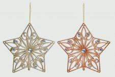 Premier Glitter Jewel Star 22cm - Champagne Or Gold