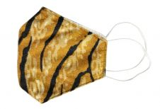 Tiger Print Face Mask With Filter Pocket