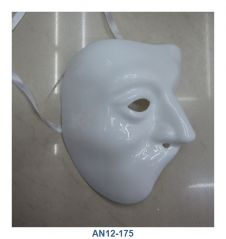 White Half Face Masquerade Masks