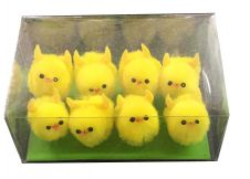 Yellow Chicks 3.5m (Pack of 8)