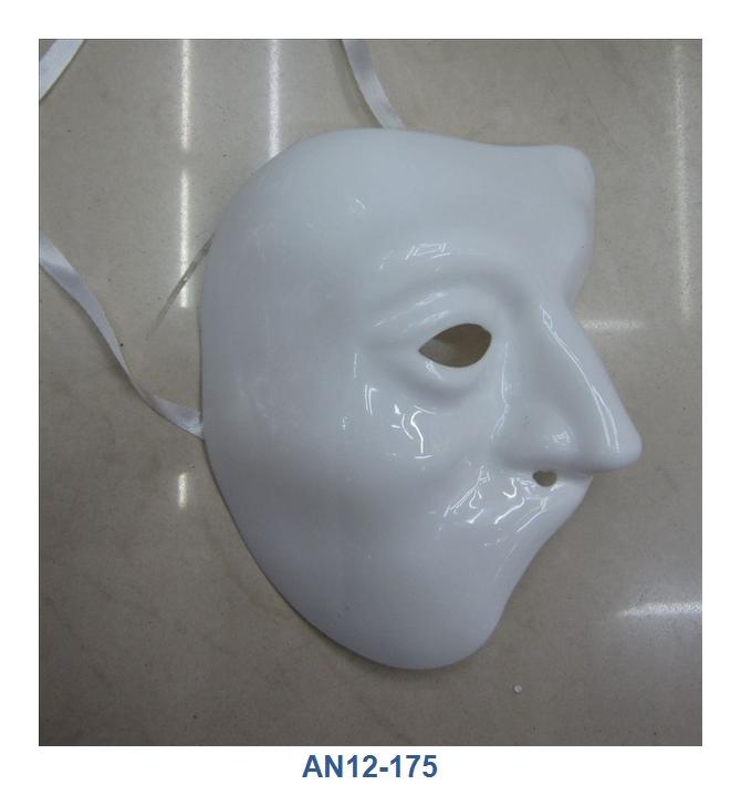 White Half Face Masquerade Masks